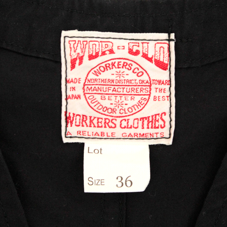 workers1701-0092-20
