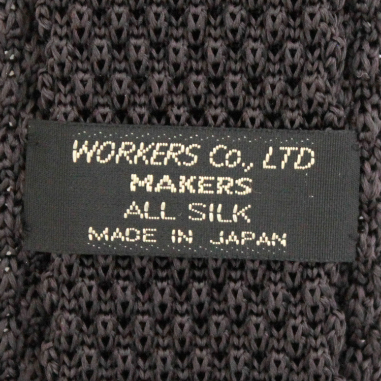 workers1701-0189-99