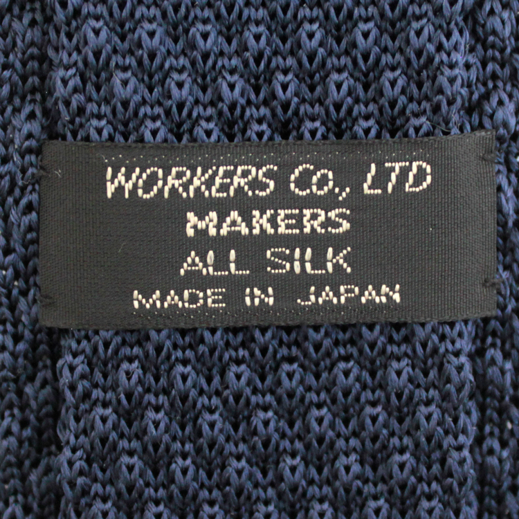 workers1701-0190-99