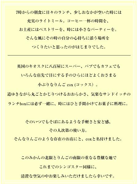 news150701_11