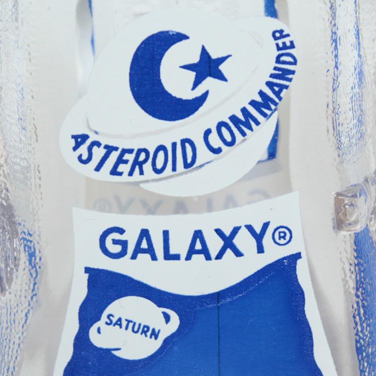 galaxybottlediffuser1501-0178-99