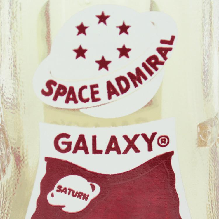 galaxybottlediffuser1501-0179-99