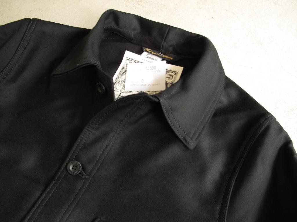 le lab jacket (3)