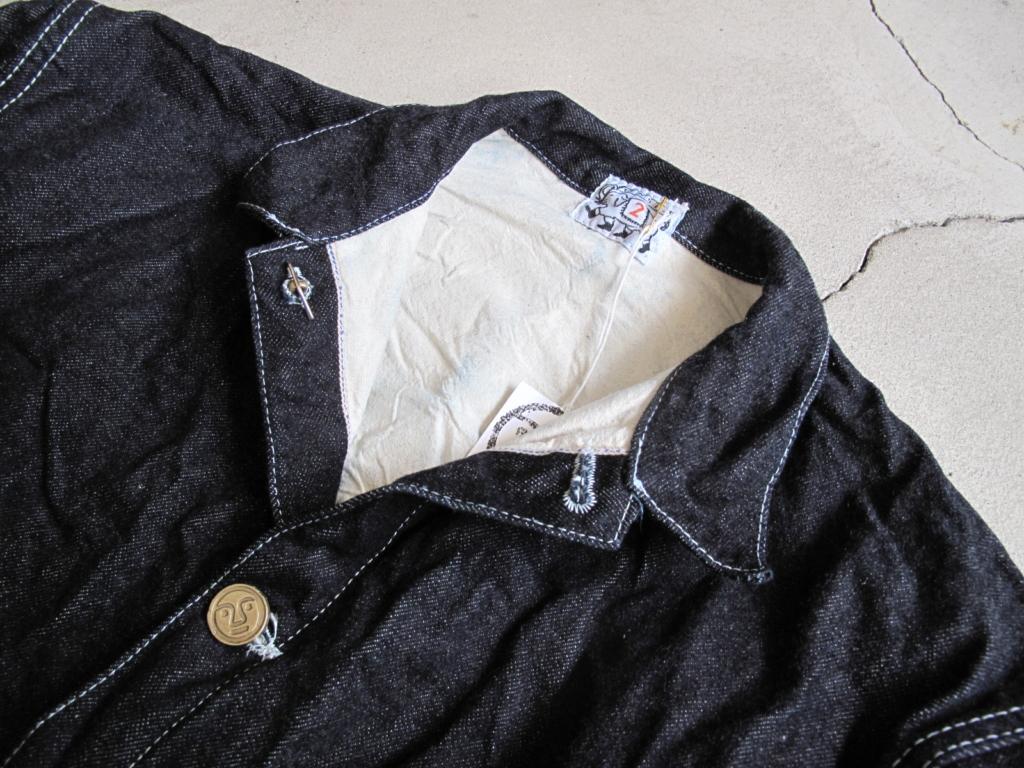 tender jacket (7)