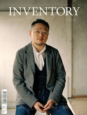 INVENTORY-Issue-07-Takashi-Cover
