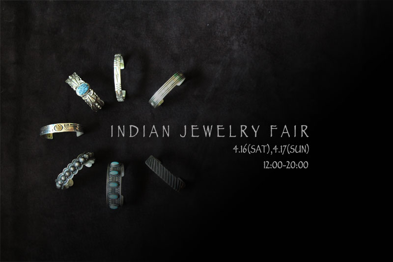 Indian-jewelry-fair-diaries201604_1