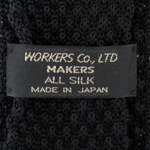 workers1601-0171-99