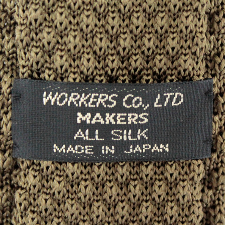 workers1601-0172-99