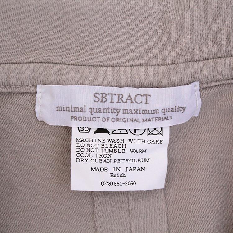 sbtract1701-0033-20