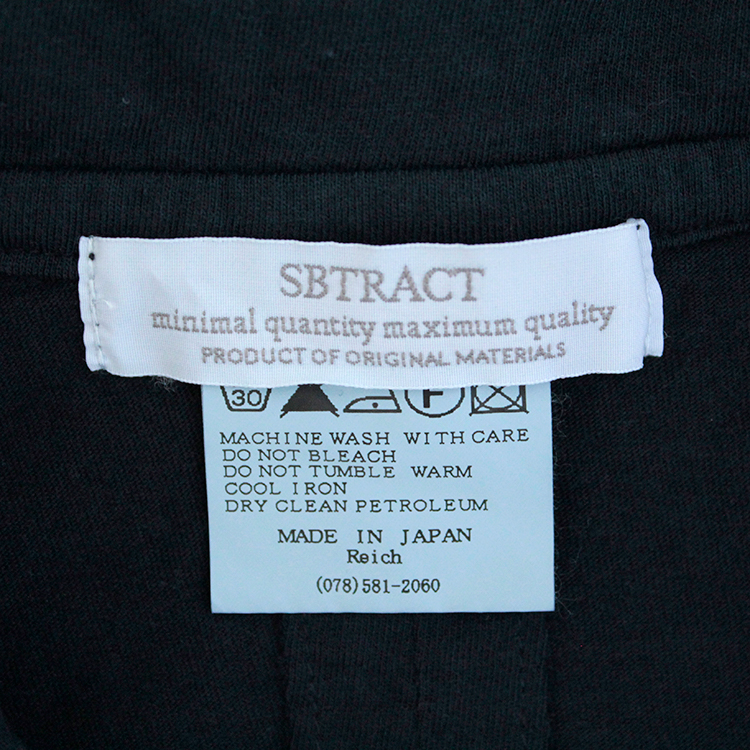 sbtract1701-0034-20