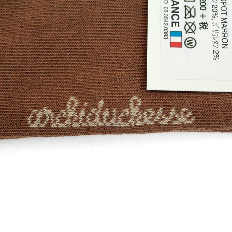 archiduchesse1701-0077-95