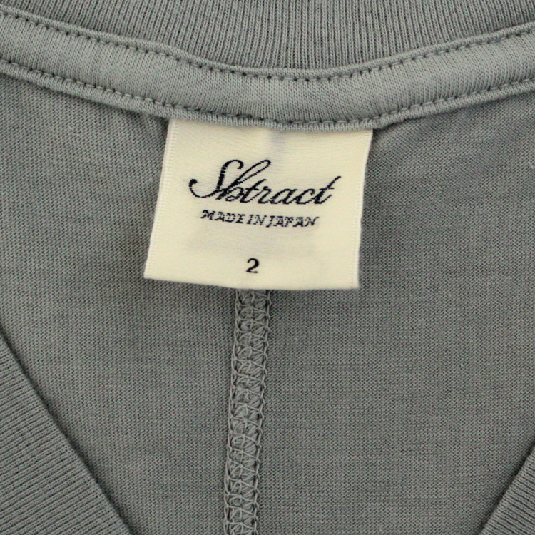 sbtract1701-0100-70