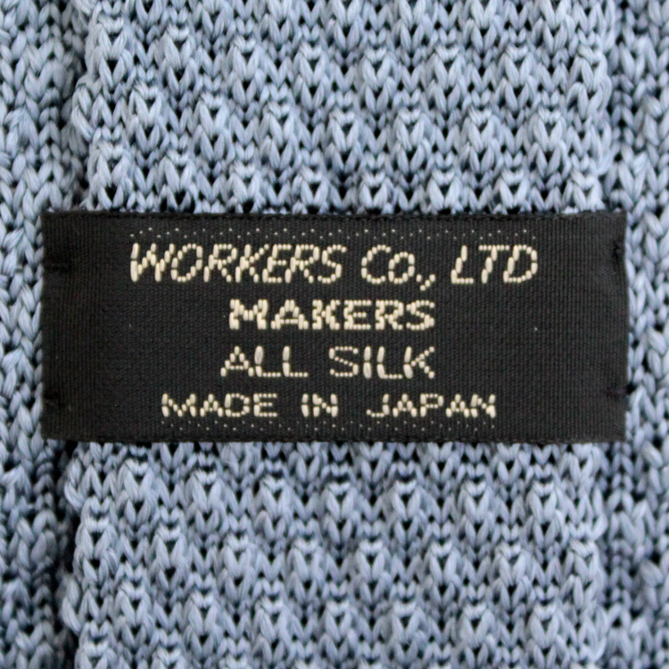 workers1701-0188-99