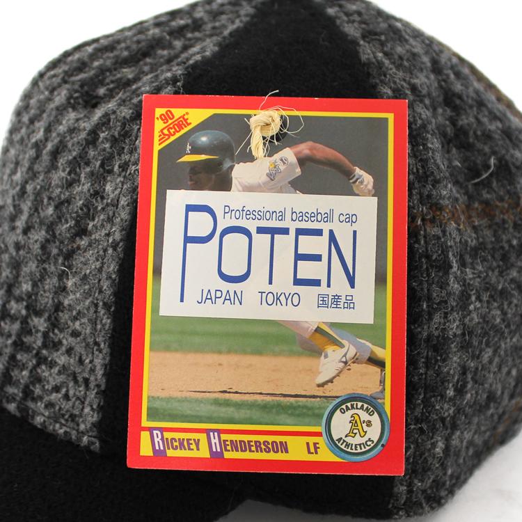 poten1702-0080-90