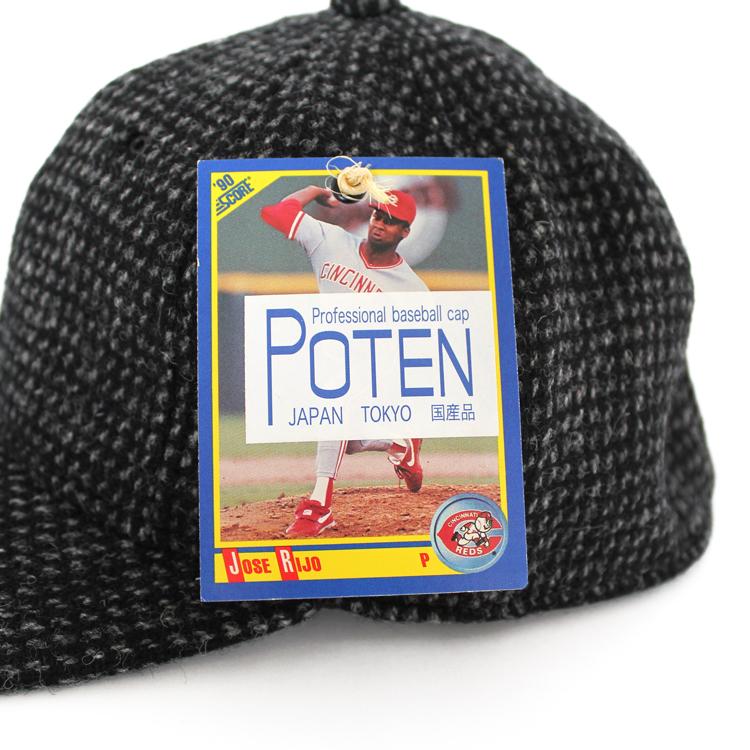 poten1702-0081-90