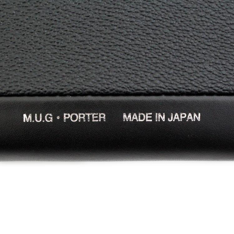 mug1702-0146-99