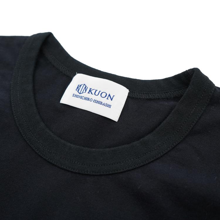 kuon2001-0120-70